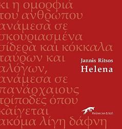 Jannis Ritsos Helena Signaturen
